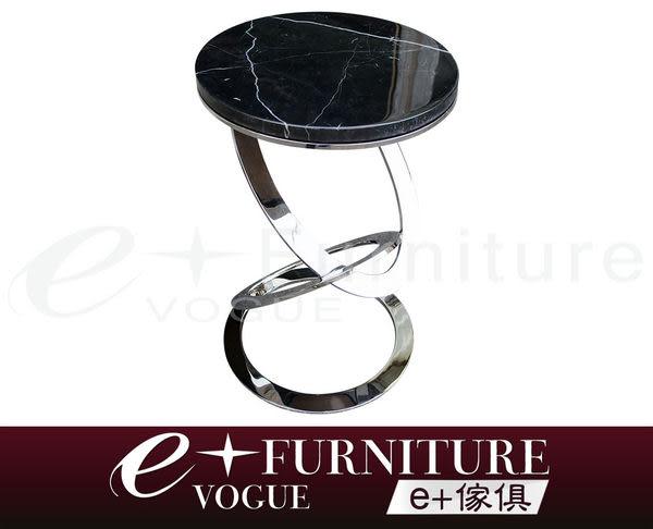 『 e+傢俱 』 BT54 貝琳達 Belinda 天然玉石小茶几/小邊几/造型不繡鋼座/時尚現代