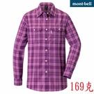 Mont-bell 日本品牌 UV 排汗薄襯衫 (1114277 PLVT紫格) 女