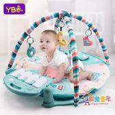 伊伯臣嬰兒玩具0-3個月益智 新生兒6-12腳踏琴健身架寶寶0-1歲 XW