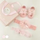 甜美網紗襪子+髮帶禮盒 三件組 襪子 髮帶 兒童髮飾 彌月禮盒