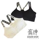 EASON SHOP(GU2068)織帶運動內衣防走光交叉背心黑色白色短版內搭工字英文字母顯瘦抹胸潮帶胸墊露背