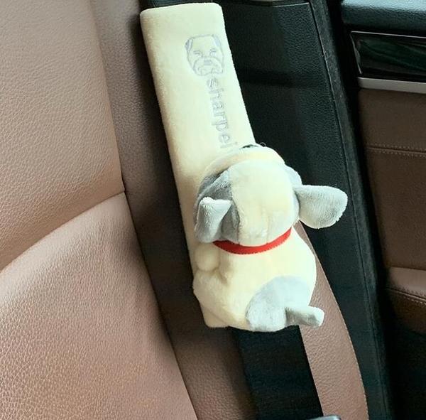 汽車護肩 汽車安全帶護肩套一對汽車內飾用品裝飾套裝加長保護套保險帶【快速出貨八折搶購】