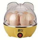 煎蛋器 蒸蛋器自動斷電蒸蛋煎蛋器自動斷電...