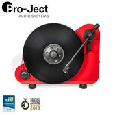 Pro-Ject VT-E BT R 無線黑膠唱盤