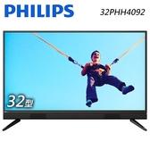 【PHILIPS飛利浦】32吋多媒體液晶顯示器+視訊盒 32PHH5553(含運不含裝)