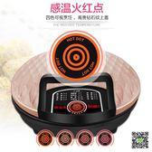 蛋糕機  JJ30A835-130煎烤機雙面加熱家用電餅鐺蛋糕機烙餅鍋 igo霓裳細軟