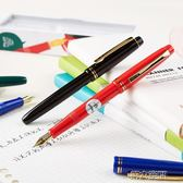 鋼筆 FP-78G升級版 78G 鋼筆 鋼筆學生用 成人練字 第六空間