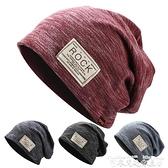 頭巾帽帽子女秋冬包頭帽時尚套頭帽韓版潮頭巾帽多用睡帽保暖月子帽  迷你屋 618狂歡