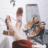 粗跟涼鞋 涼鞋女韓版仙女綁帶羅馬少女小清新高跟鞋粗跟涼鞋復古【全館9折】