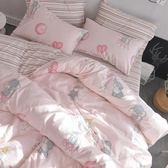 ins純棉床上用品公主風1.8m全棉床單人被套學生宿舍三4件套(全館滿1000元減120)