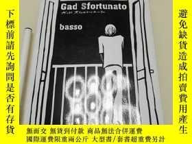 二手書博民逛書店Gad罕見Sfortunato 刺青師加德 basso (小野夏