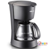 咖啡機 美式滴漏式咖啡機家用全自動煮咖啡機滴漏咖啡壺家用全自動 1色