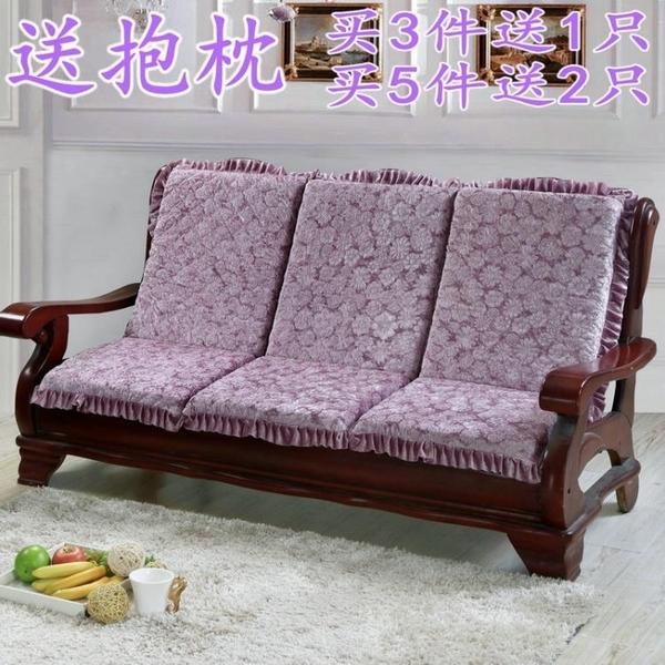 單人座實木沙發墊防滑加厚海綿紅木沙發坐墊帶靠背連體木椅墊【快速出貨八折下殺】JY