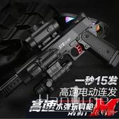 連發電動水晶彈槍沙鷹水蛋槍真人CS對戰玩具槍  SJ 衣涵個   LannaS