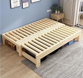 實木沙發床抽拉伸縮床多功能小戶型單人雙人坐臥兩用可折疊推拉床