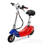 買一送四  升級新款時尚爆走迷你折疊滑板電動車(升級無刷版可跑20-25公里) 電瓶車 腳踏車 現貨