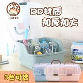 現貨出清  奶瓶收納箱嬰兒寶寶粉存儲用品盒便攜外出防塵抗菌帶蓋瀝水晾乾架 極度潮客