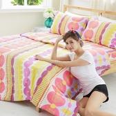 #S-LB003#100%天然純棉6x6.2尺雙人加大四件式涼被床包組*台灣製
