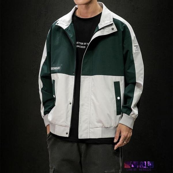 秋季夾克男士大尺碼立領外套胖子韓版潮流男裝學生百搭工裝上衣
