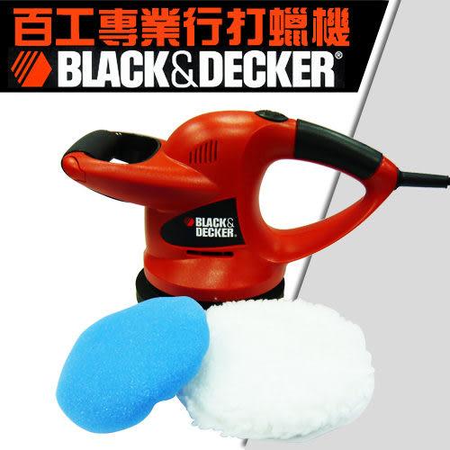 美國百工BLACK&DECKER 6吋打蠟機(KP600)【DouMyGo汽車百貨】