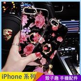 花朵鑲鑽殼 iPhone iX i7 i8 i6 i6s plus 手機殼 薔薇 玫瑰 花朵吊繩掛繩 指環支架 防摔軟殼