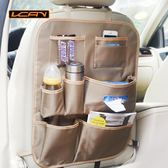 VCAN汽車椅背置物袋多功能椅背掛帶收納袋儲物袋車載掛袋送掛鉤 露露日記