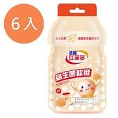 活益比菲多 益生菌軟糖-原味 30g (6入)/組【康鄰超市】