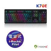 i-Rocks K70E RGB 電容式鍵盤 (黑色、白色)