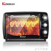 電烤箱家用多功能烘焙16L小烤箱迷你全自動烘焙 千千女鞋YXS
