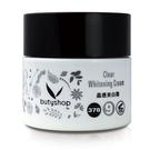 晶透美白霜 Clear Whitening Cream (50gm)-butyshop