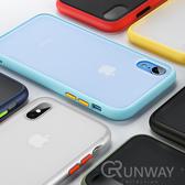 磨砂質感 霧面 背板 軟邊 繽紛 iPhone 10 X Xs XR XsMAX 防摔殼 手機殼 保護殼