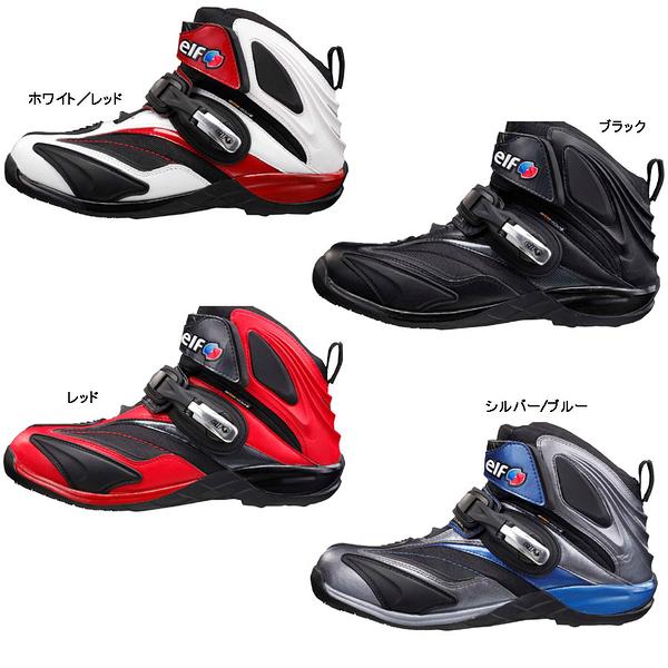 【父親節禮物】日本 ELF Synthese14 休閒 防水 保護 防摔鞋 防摔靴 短筒 車靴