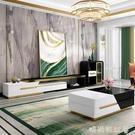 客廳輕奢電視櫃茶幾組合 可伸縮後現代簡約小戶型儲物新款地櫃MBS 「時尚彩紅屋」