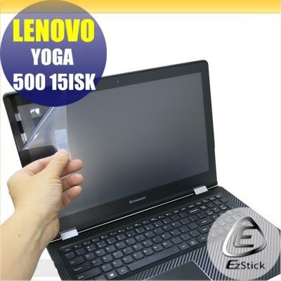 【Ezstick】Lenovo YOGA 500 15ISK 專用 靜電式筆電LCD液晶螢幕貼 (可選鏡面或霧面)