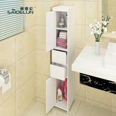 賽德倫浴室衛生間收納櫃洗手間置物架落地廁所防水儲物櫃馬桶邊櫃 歐韓時代
