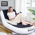 懶人沙發榻榻米充氣沙發床小戶型休閒躺椅單人小沙發椅女【果果新品】