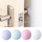 高爾夫球造型門後防護墊 防震墊 加厚靜音 牆面防撞墊