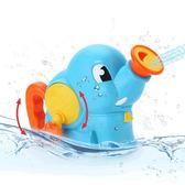 嬰兒戲水兒童男女孩非小黃鴨浴室噴水小象花灑寶寶洗澡玩具沙灘