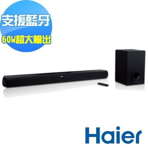 送 HDMI 線【Haier海爾】SoundBar聲霸藍芽無線劇院音箱+重低音 A3S