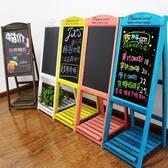 復古小黑板支架式服裝店鋪用奶茶咖啡店餐廳花架展示廣告立式黑板