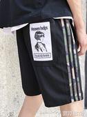 短褲 短褲男士五分褲寬鬆休閒褲夏季運動褲七分褲韓版潮流 原野部落