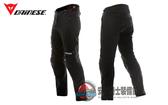 [安信騎士] 義大利 DAINESE P. NEW DRAKE AIR TEX 四季型 防摔褲 通風 護具可拆