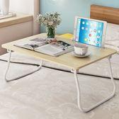 電腦桌懶人宿舍床邊桌可移動簡約寢室床上書桌筆記本桌簡易電腦桌【onecity】