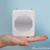 得力小蜜蜂擴音器教師專用上課教學便攜式充電麥克風話筒揚聲機 交換禮物
