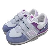 New Balance 休閒鞋 574 寬楦頭 小童 0-4歲 紫 藍 幼兒 矯正鞋【ACS】 IV574SL2W