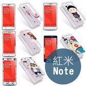 Xiaomi 紅米Note 前鋼化玻璃彩膜 + 後卡通彩繪軟殼 彩色貼膜 保護貼 螢幕貼 螢幕保護貼膜