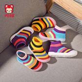 嬰兒鞋 寶寶鞋子男1-3歲幼兒園室內鞋家居鞋女軟底襪子鞋兒童軟底鞋 歐歐流行館