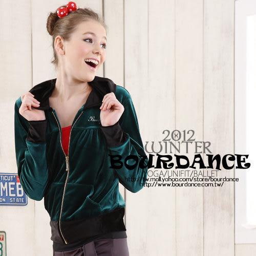 *╮寶琦華Bourdance╭*專業瑜珈韻律芭蕾☆雙配色連帽絨布外套【ES211009】