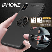 IPHONE X/XS/XS MAX/XR/8/7/6系列 360度旋轉磁吸指環支架手機殼(六款)【CAS289】