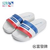 【富發牌】玩色美好室外寬版拖鞋-藍紅/粉綠 FBS059